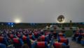 名古屋市科学館 世界最大のプラネタリウム