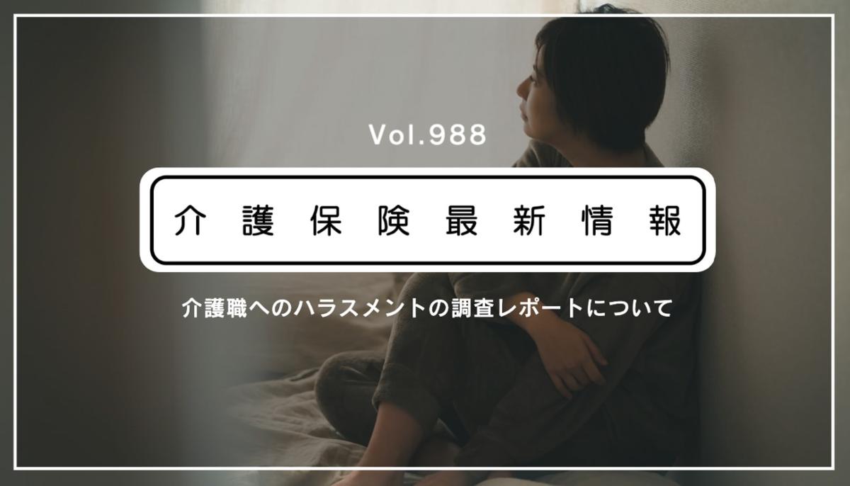 f:id:mookakaigo:20210624132248p:plain