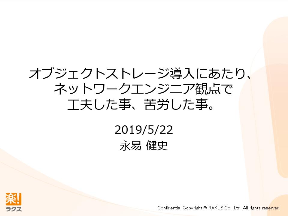 f:id:moomoo-ya:20190531181009p:plain