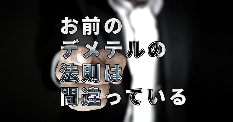 f:id:moomoo-ya:20200701114236j:plain