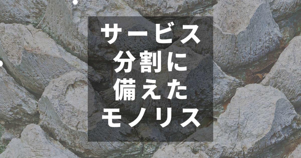 f:id:moomoo-ya:20201022123603j:plain