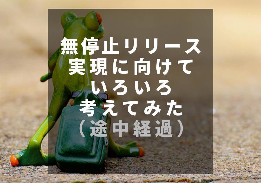 f:id:moomoo-ya:20201112154113j:plain