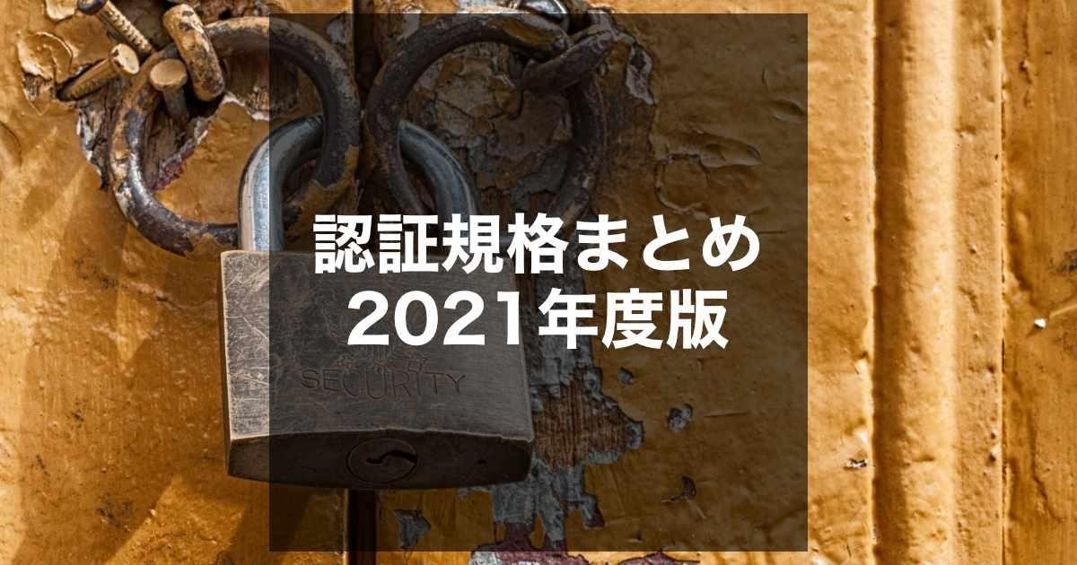 f:id:moomoo-ya:20210928191321j:plain