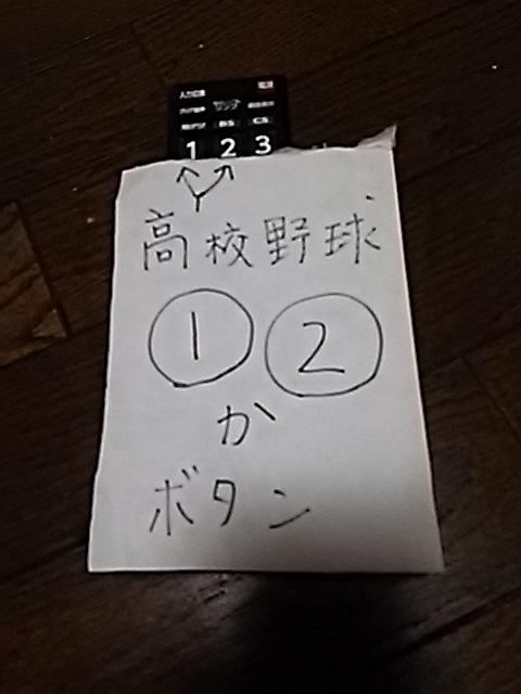 f:id:moomoon6355:20190403021531j:plain