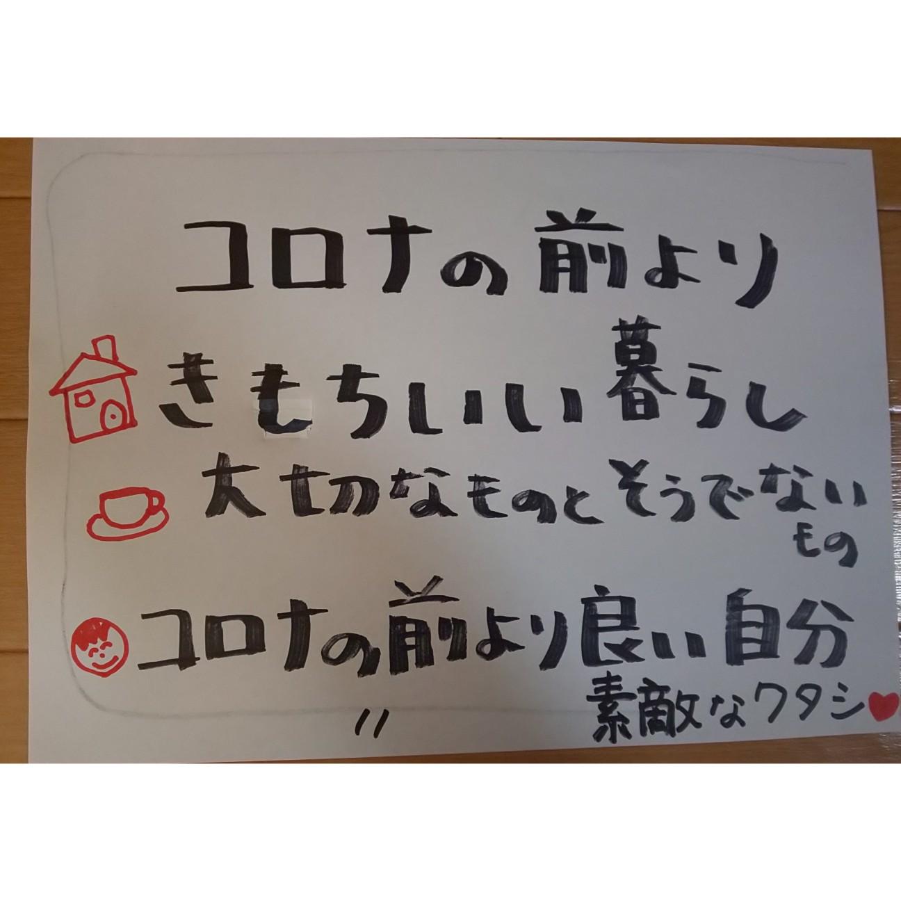 f:id:moomoon6355:20200512002642j:image
