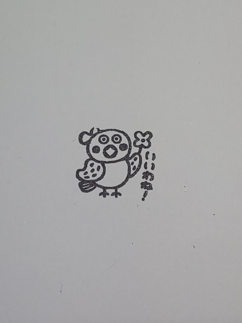 f:id:moomoon6355:20200905003312j:image