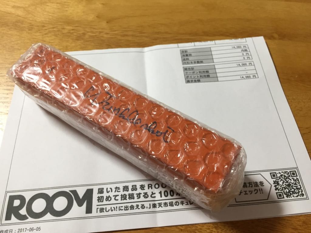f:id:moomoosong:20170606215651j:plain