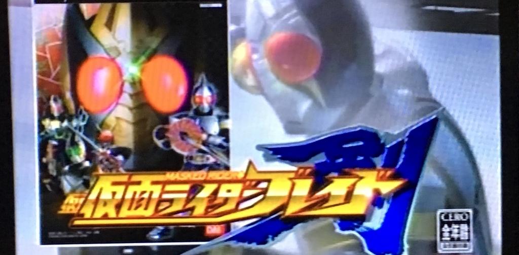 f:id:moon-tiara-action:20180911205742j:plain