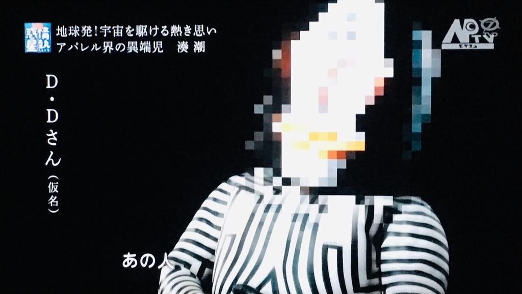 f:id:moon-tiara-action:20181104204442j:plain