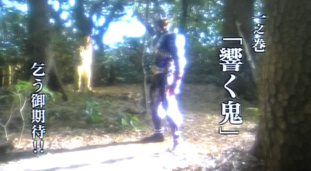 f:id:moon-tiara-action:20181108200407j:plain