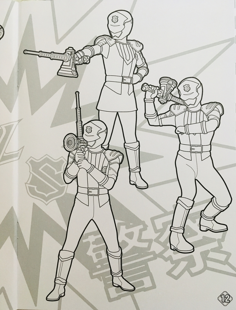 f:id:moon-tiara-action:20190307103519j:plain