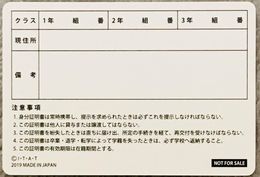 f:id:moon-tiara-action:20191230000736j:plain