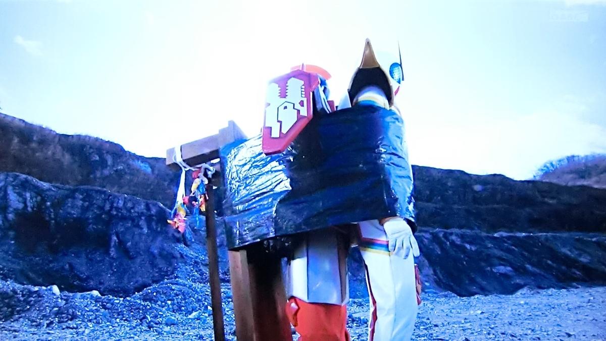 f:id:moon-tiara-action:20210601022048j:plain