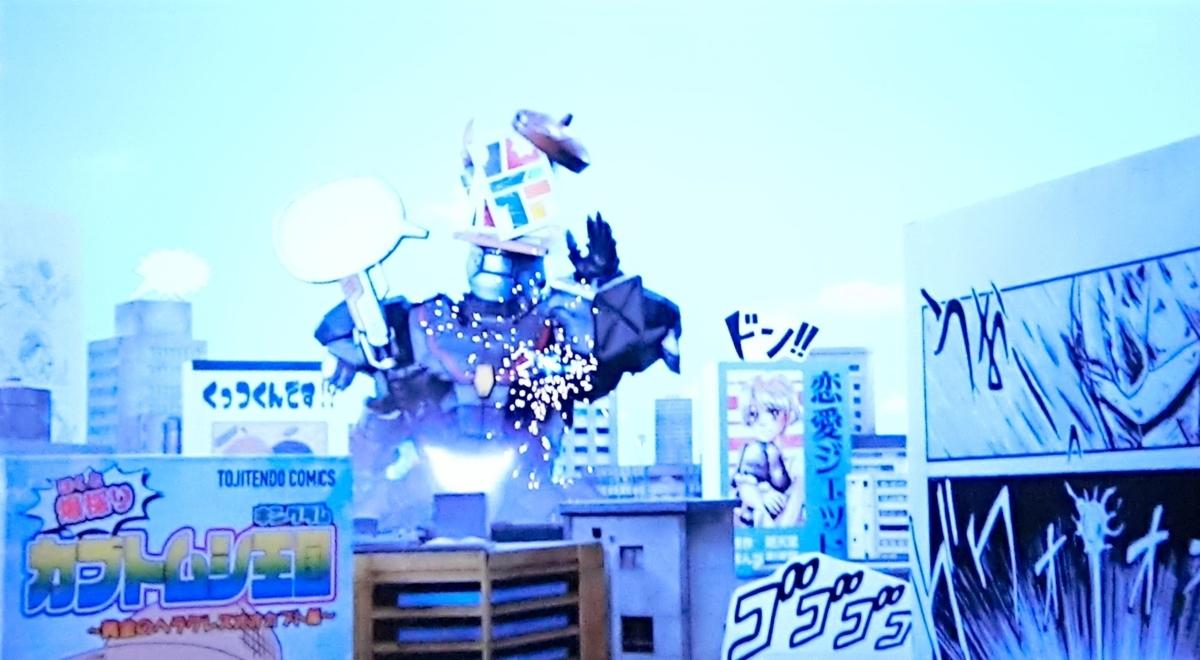 f:id:moon-tiara-action:20210919223707j:plain
