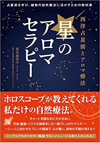 f:id:moon_bookmark12:20210530131431j:plain