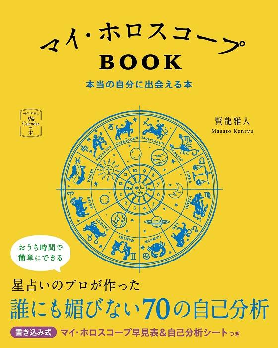 f:id:moon_bookmark12:20210530131558j:plain