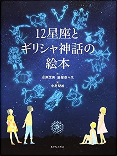 f:id:moon_bookmark12:20210530133502j:plain