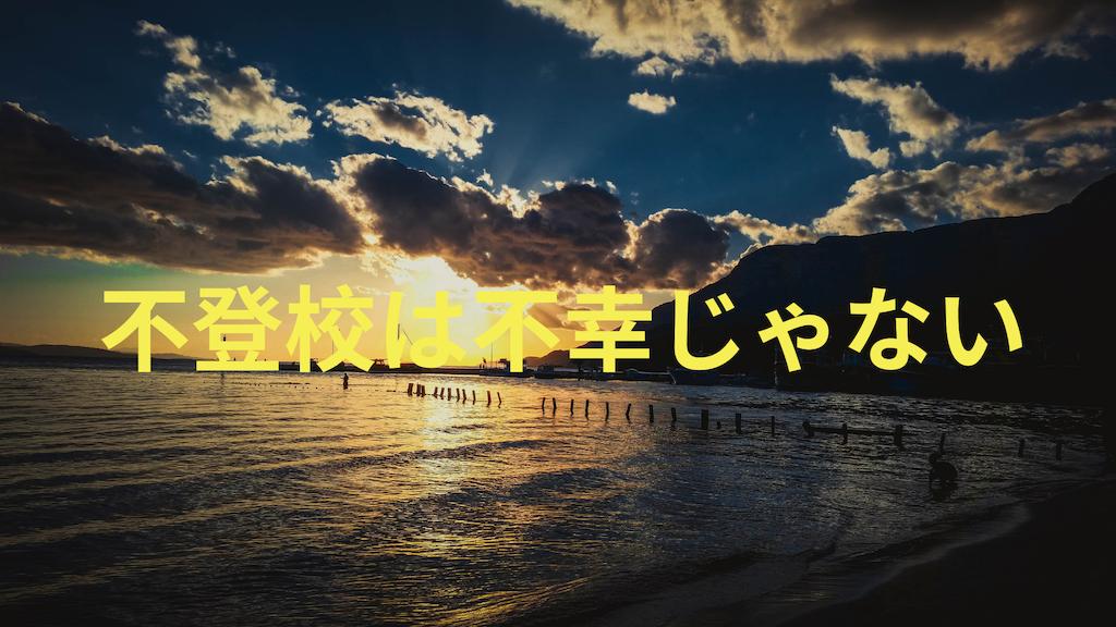 f:id:moon_mm:20190422141409p:image