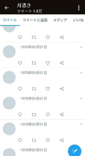 f:id:moon_tuki:20180824235305j:plain