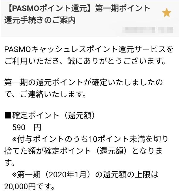 f:id:moon_tuki:20200128230323j:plain