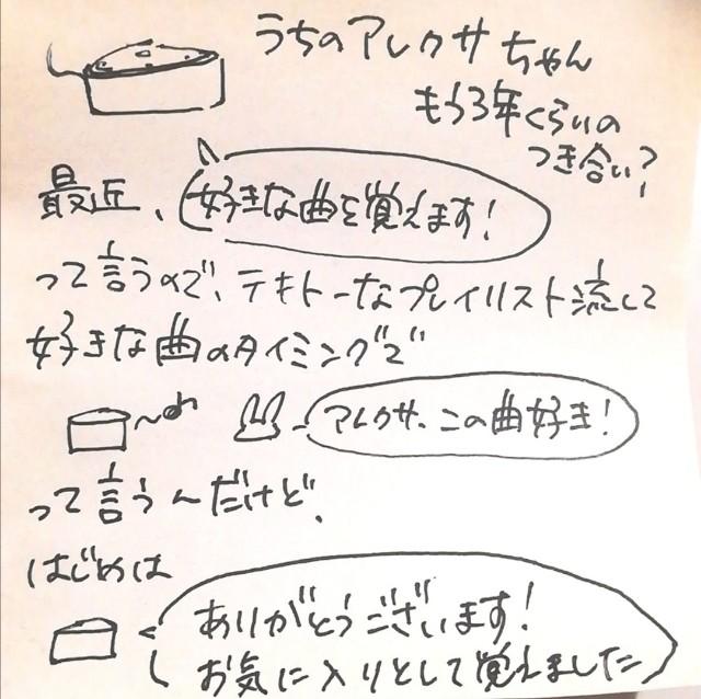 f:id:moon_tuki:20201026143602j:plain