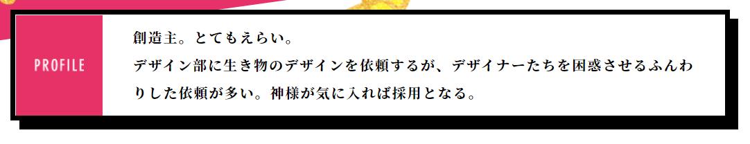 f:id:moon_tuki:20210328132520p:plain