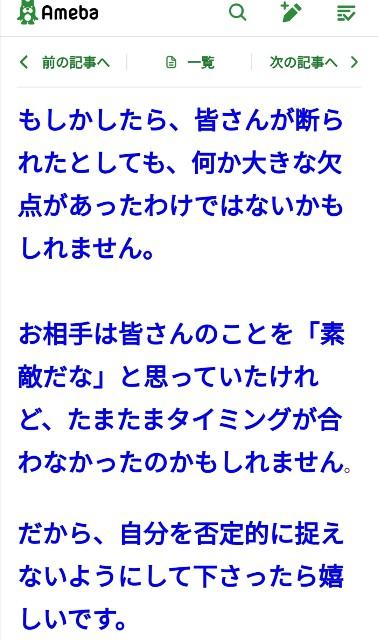 f:id:moon_tuki:20210707191126j:plain
