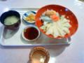 海鮮丼@壇ノ浦PA