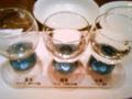 利き酒セット@ぼーの