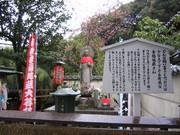 suzumushi-temple
