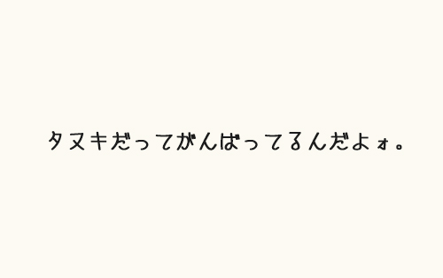 f:id:moonfish08:20180423182643j:plain
