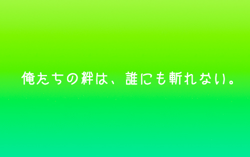 f:id:moonfish08:20180528165434j:plain