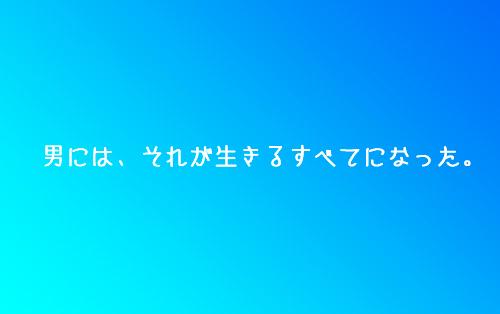 f:id:moonfish08:20180528173131j:plain