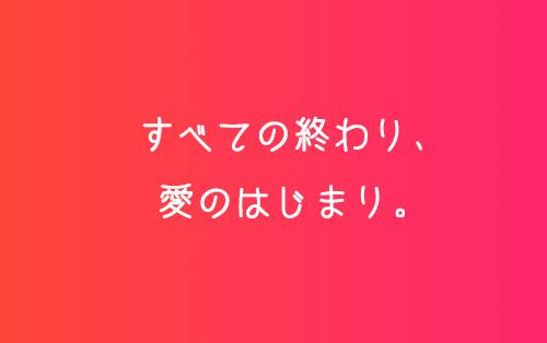 f:id:moonfish08:20180528180948j:plain