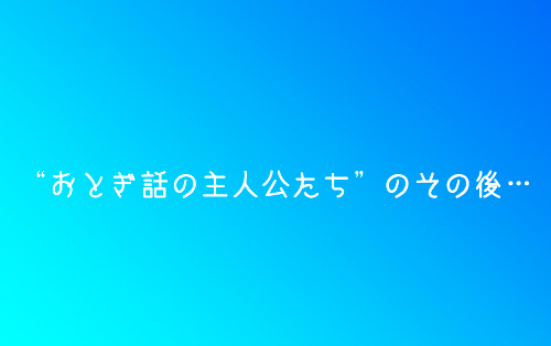 f:id:moonfish08:20180713161201j:plain