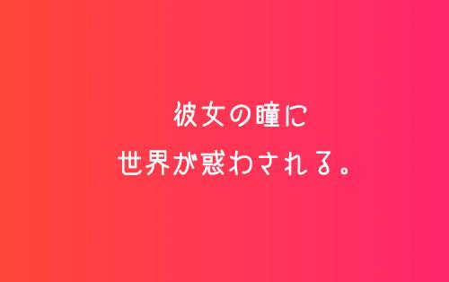 f:id:moonfish08:20180713162823j:plain