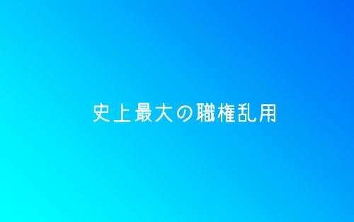 f:id:moonfish08:20180713164304j:plain
