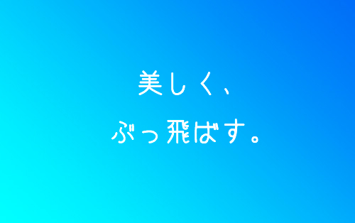 f:id:moonfish08:20181004164632j:plain