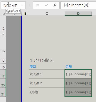 f:id:moongift:20210921155751p:plain