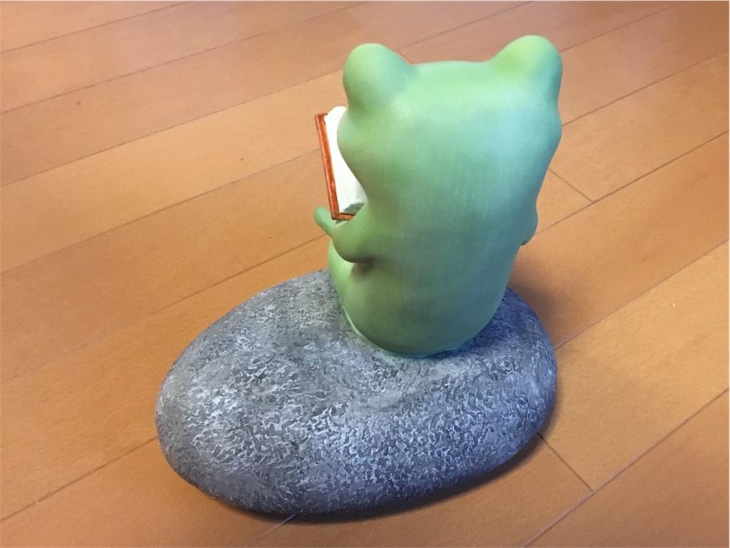 f:id:moonho:20161211165839j:image