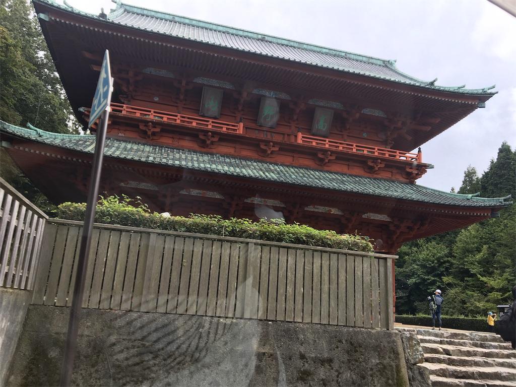 f:id:moonho:20171015175925j:image