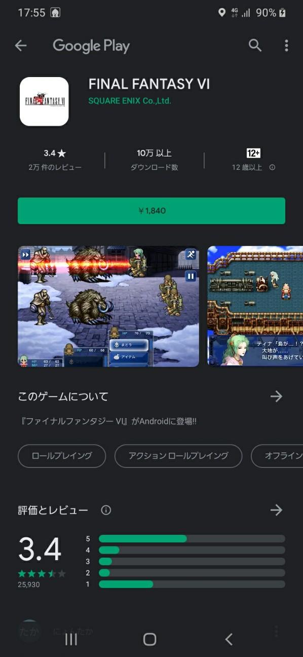 f:id:moonmond:20210222002116j:image