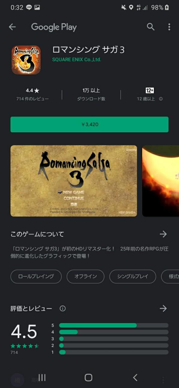 f:id:moonmond:20210222013133j:image