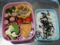 お弁当☆0930