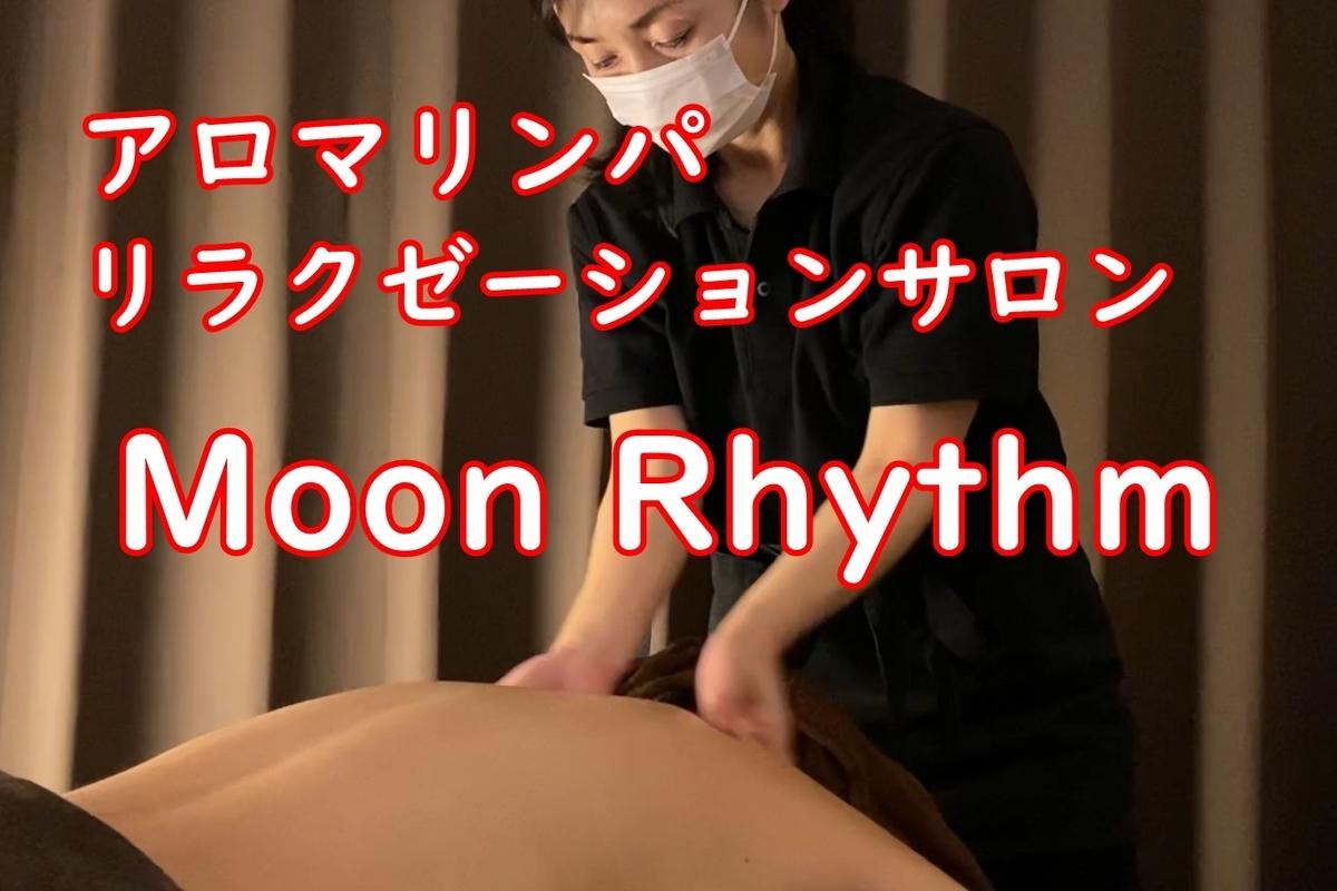 f:id:moonrhythm:20210321200443j:plain