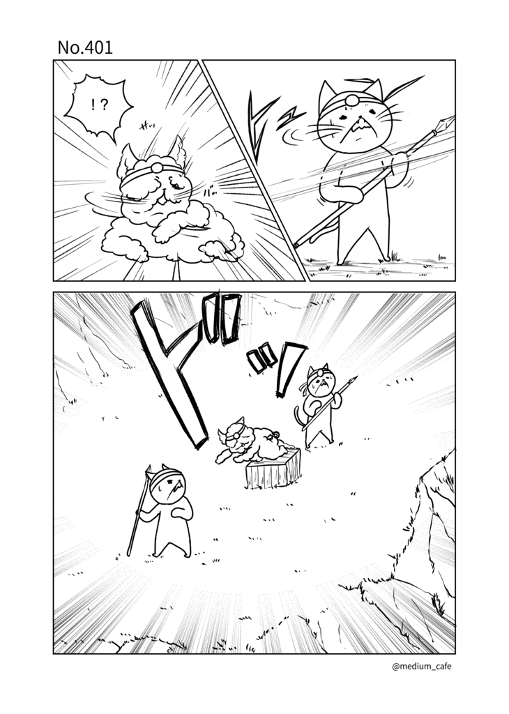 猫のWEB漫画:猫伝奇No.401