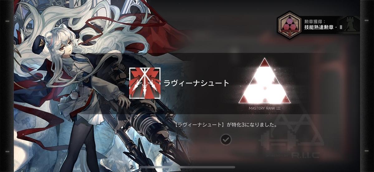 f:id:moonyusei:20210217163653j:plain