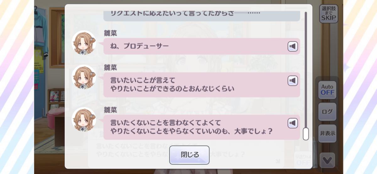 f:id:moonyusei:20210219192036p:plain