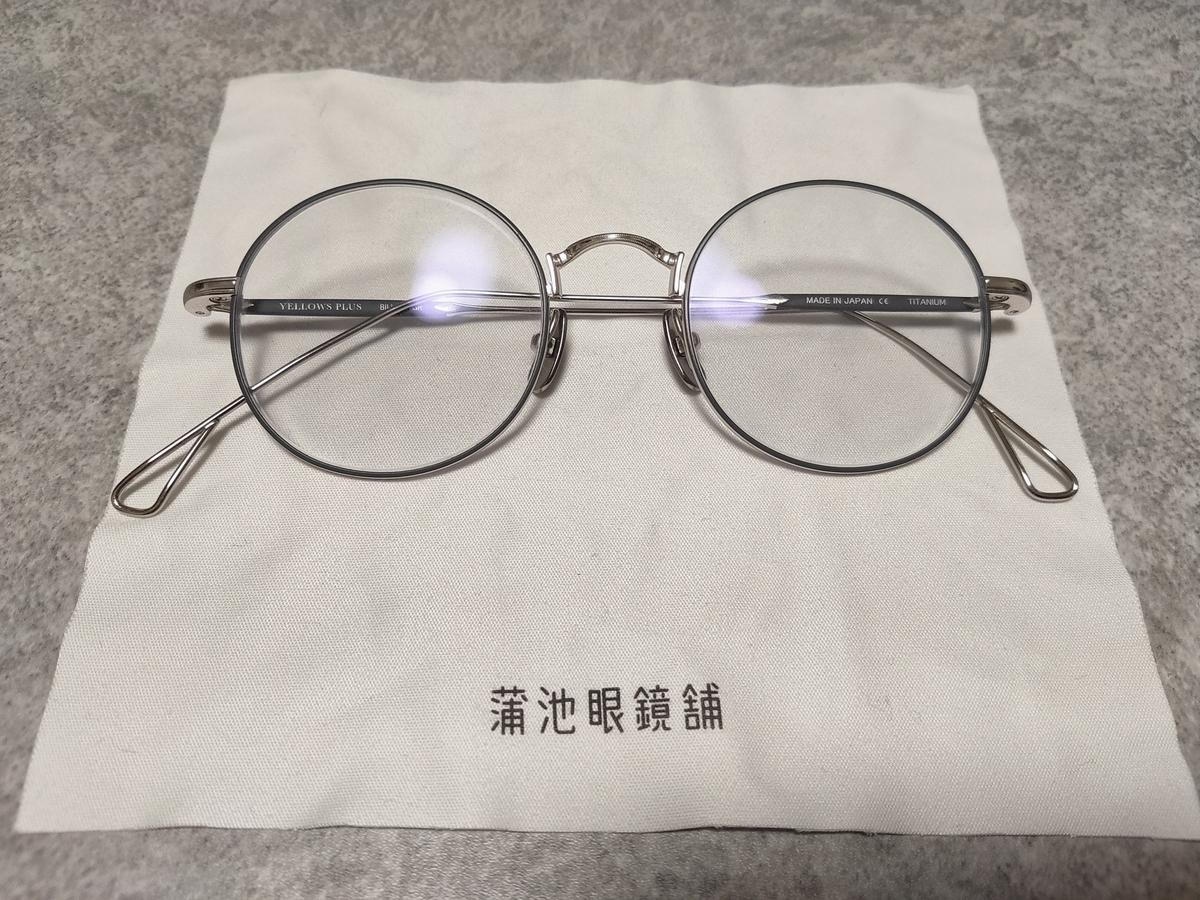 f:id:moormizukusa:20210411211236j:plain