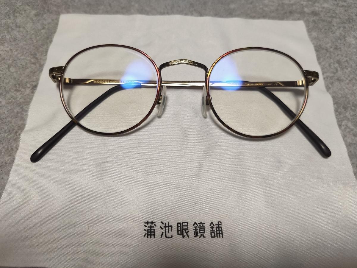 f:id:moormizukusa:20210411211359j:plain